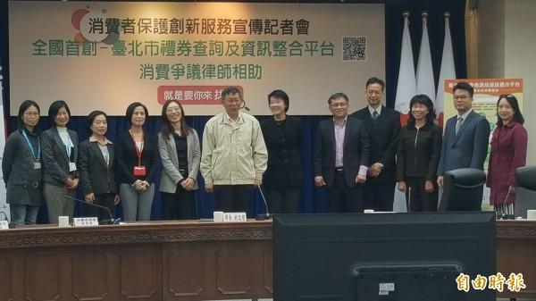 台北市法務局推出「台北市禮券查詢及資訊整合平台」。(記者楊心慧攝)