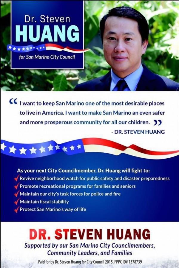 來自台灣高雄的黃文谷(Steven Huang),於12月12日正式就任美國洛杉磯聖馬利諾市長。(取自黃文谷市議員臉書專頁)