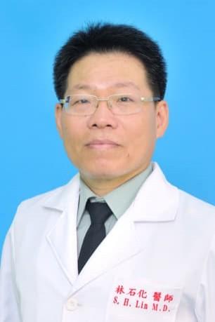 國防醫學院長林石化(取自三總官網)