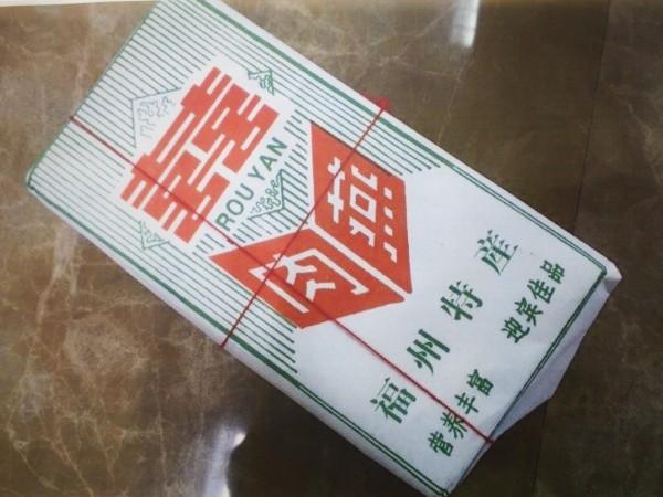 被驗出非洲豬瘟病毒的中國豬肉製品。(記者簡惠茹翻攝)