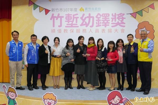竹塹幼鐸獎共有29名教師獲肯定 。(記者蔡彰盛攝)