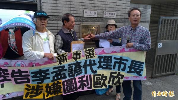 台南環保團體代表到台南地檢署按鈴告發代市長李孟諺卸任前核發水土保持施工許可,涉嫌圖利歐欣公司。(記者王俊忠攝)