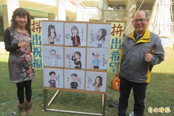 忠明高中高三班導師用姓名集體拼出吉祥話加持學生。(記者蘇孟娟攝)