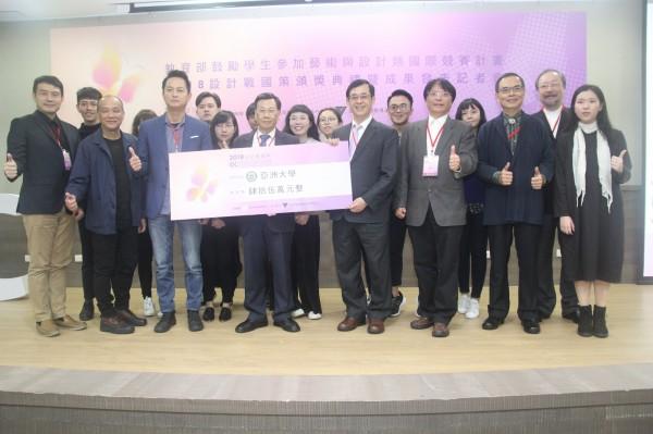 亞洲大學學生獲教育部藝術與設計國際競賽獎勵數量,高居高教體系第一。(記者蘇金鳳翻攝)