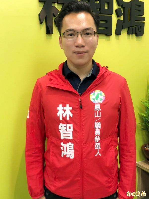 高雄市議員林智鴻說,韓國瑜趕快招商引資,創造就業機會,才是最重要的政策。(記者陳文嬋攝)