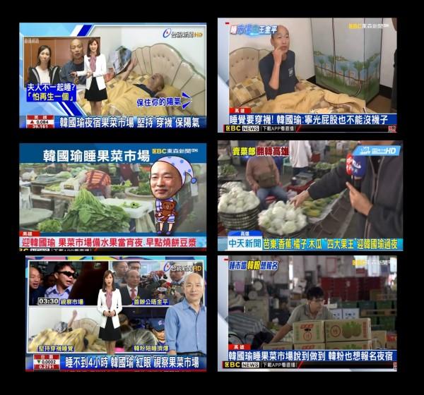 同樣是睡果菜市埸,特定媒體對韓國瑜、吳音寧標凖大不同。(記者顏宏駿翻攝)