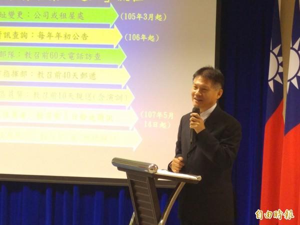 國防部全動室主任韓岡明。(記者涂鉅旻攝)
