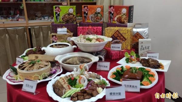 漢典食品提供的豐盛圍爐大餐。(記者廖淑玲攝)