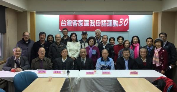 台灣客家公共事務協會認為,台語不是指有閩南語,呼籲社會也重視客家文化。(台灣客家公共事務協會提供)