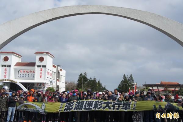 澎湖首梯次逆風行軍,在跨海大橋舉行。(記者劉禹慶攝)