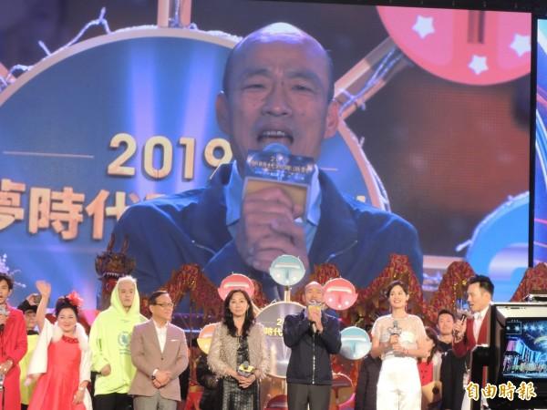 高雄市長韓國瑜首度跨年(記者王榮祥攝)