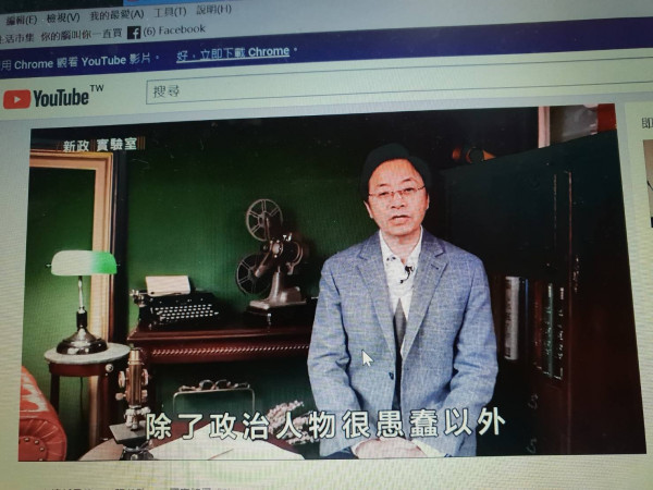 參選總統試水溫的前行政院長張善政,在YouTube成立官方頻道,其「新政實驗室」今天開張。圖翻攝自張善政YouTube頻道。(記者李欣芳翻攝)