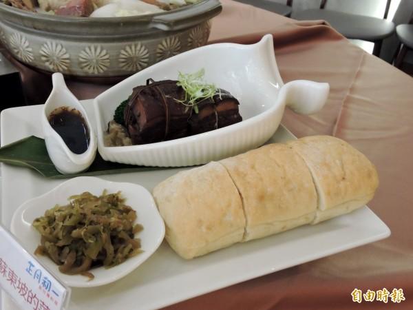 「蘇東坡的菜」選用巧巴達麵包佐東坡肉。(記者張菁雅攝)