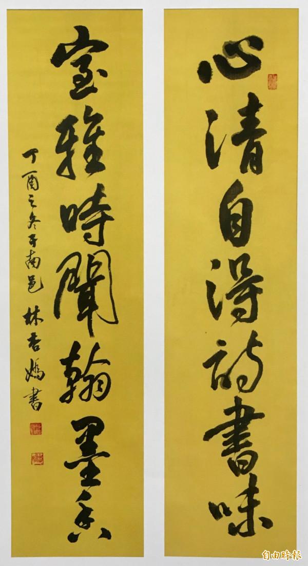 書法家林杏嬌「援筆綴墨效耕農」個展即日起在台南市政府民治市政中心登場。(記者王涵平攝)