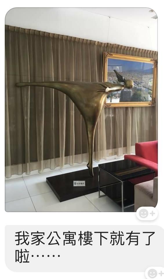 湯德章紀念公園的公共藝術「迎風」,在私人公寓大樓內也有擺飾展覽。(擷自臉書)