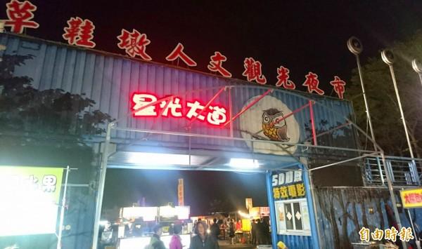 草鞋墩夜市在江欽良發出聲明後,今晚就可繼續營業。(記者陳鳳麗攝)