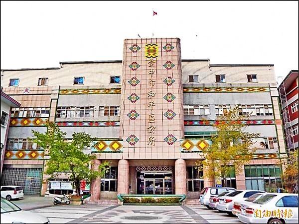 檢方依違反選罷法起訴劉國華等3人,另對劉國華提起當選無效之訴。(資料照,記者楊政郡攝)