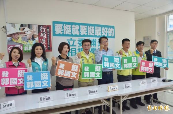 郭國文(左四)爭取黨內提名,同志們聯手相挺。(記者吳俊鋒攝)