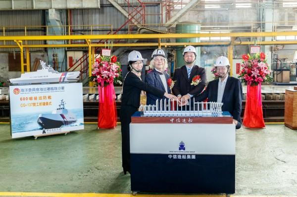 首艘600噸級海巡艦今天舉行開工典禮。(海巡署提供)