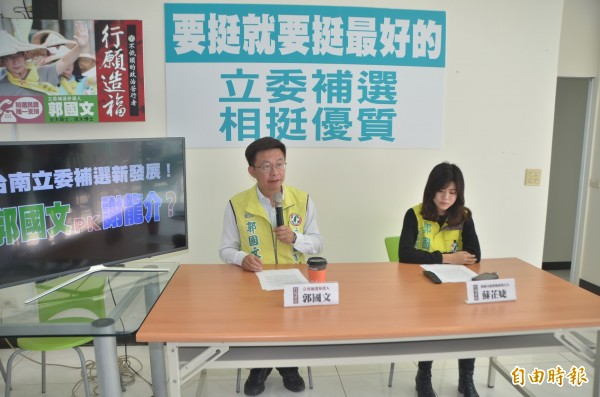 面對國民黨可能的競爭對手,郭國文(左)公開提出質疑。(記者吳俊鋒攝)