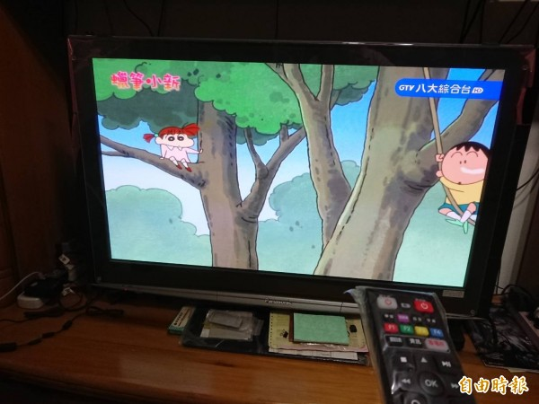 南市4家有線電視業者收視費用,今年起介於188至590元之間。(記者洪瑞琴攝)
