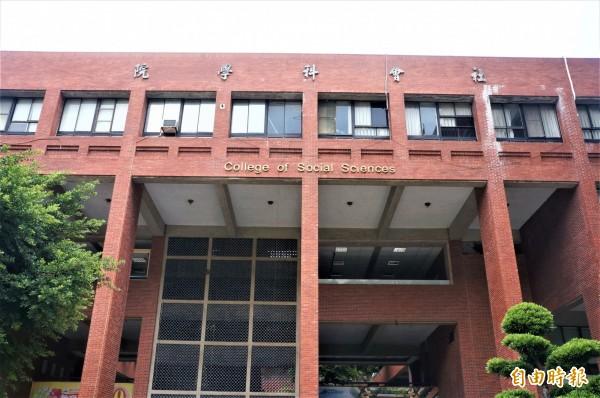 中山大學李登輝政府研究中心位於社科院。(記者黃旭磊攝)