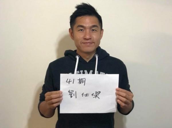現任外交官劉仕傑,今天公開以公務員和外交人員身分表達「拒絕九二共識」。(圖擷取自劉仕傑臉書)