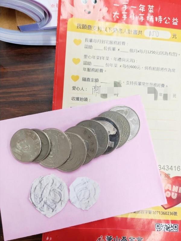 華山基金會台東愛心天使站收到學生的愛心紅包袋,學生因零用錢湊不滿100元,只好手繪兩張10元硬幣。(記者王秀亭翻攝)