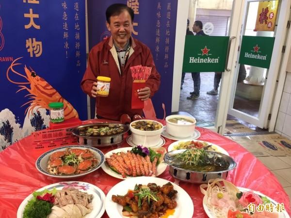 基隆區漁會推出除歲迎新山海大餐,特價優惠還加碼送伴手禮和現金抵用券。(記者盧賢秀攝)