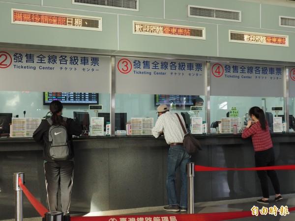 東部幹線春節火車票9日凌晨0時開放訂票。(記者王秀亭攝)