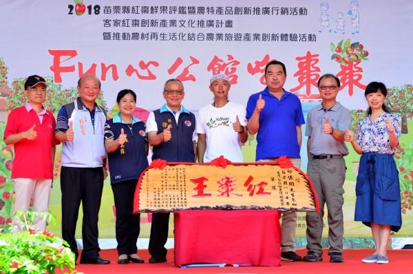 百大青農邱俊閔(右4),連續2年獲評鑑特等「紅棗王」。(記者彭健禮翻攝)