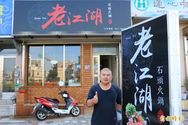 老闆陳子平經營火鍋20年,靠著老經驗煮出令人難忘的好湯頭。(記者鄭名翔攝)