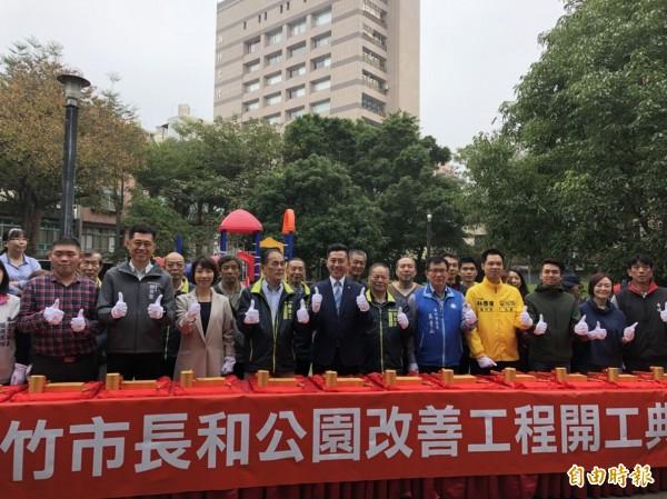 竹市長和公園改善,新竹市長林智堅主持開工典禮。(記者蔡彰盛攝)