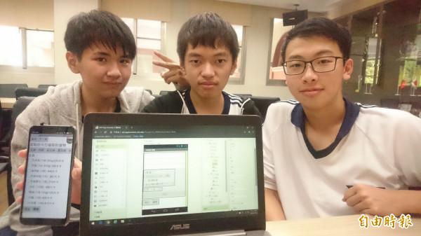簡睿寬、王政揚、蕭佾平(右、中、左)設計的卡路里計算機APP,幫助使用者控管飲食。(記者劉婉君攝