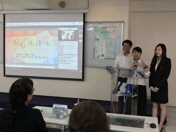 台東大學華語系今天專題發表,線上直播學習成果。(記者黃明堂翻攝)