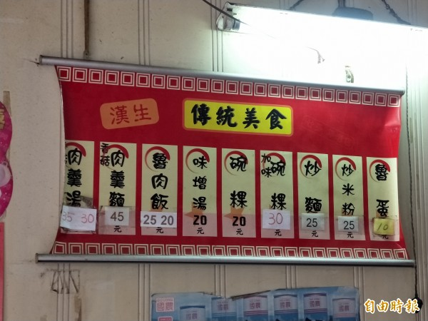 隱身巷弄間的小店,賣的是平價的古早味。(記者何玉華攝)
