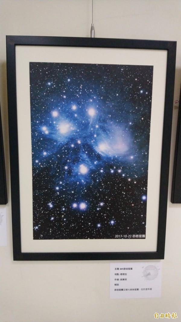 展場包括60餘幅星景攝影。(記者邱灝唐攝)