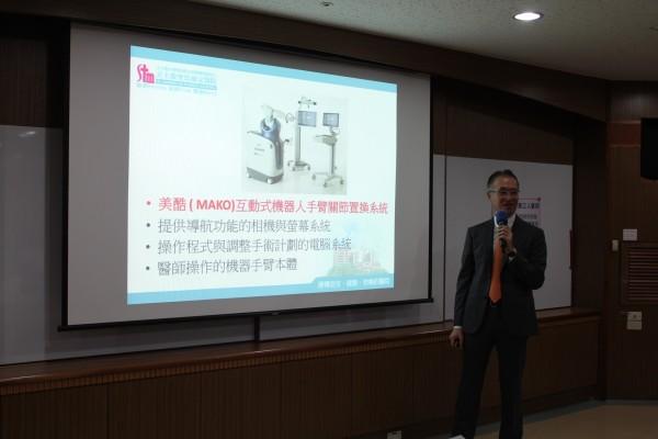 聖馬爾定醫院骨科副主任黃立人說明機器人手臂關節置換術,能較傳統手術誤差更小,是新的治療選擇。(聖馬爾定醫院提供)
