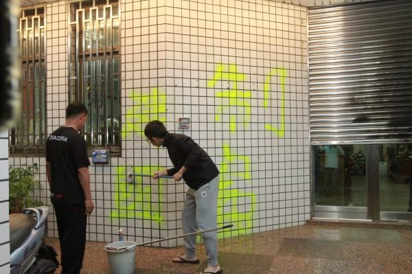 案發後,警方完成蒐證,縣黨部隨即派員刷洗清除牆壁上留下的噴漆。(記者張聰秋翻攝)