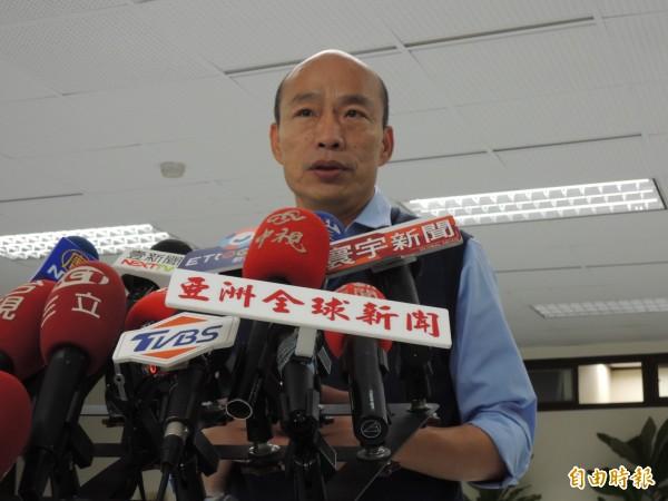 高雄市长韩国瑜看好陈其迈接任副阁揆,会有杰出表现。(记者王荣祥摄)