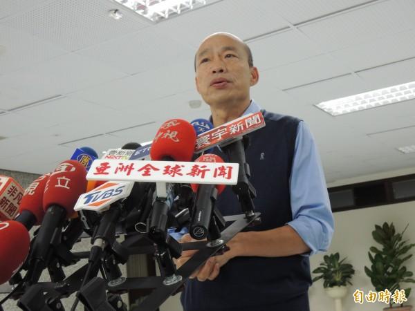 韓國瑜對高雄燈會展期縮水表示會與觀光局討論。(記者王榮祥攝)