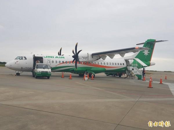 馬祖南竿機場與北竿機場被濃霧籠罩,影響所及,飛馬祖的班機到下午2點半都停飛。(資料照)