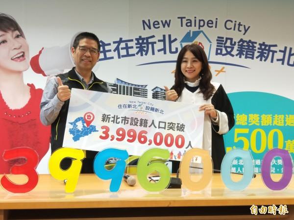 新北市設籍400萬人口活動,目前已突破399萬6000人。(記者何玉華攝)