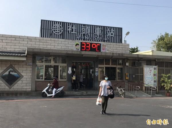 社頭火車站出現33度高温。(記者顏宏駿攝)