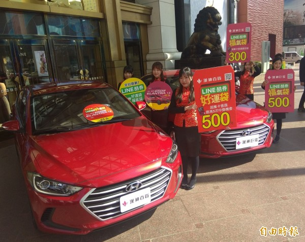 漢神百貨及漢神巨蛋購物廣場與LINE合賣春節福袋,最大抽獎獎項為價值66萬元的汽車。(記者洪定宏攝)