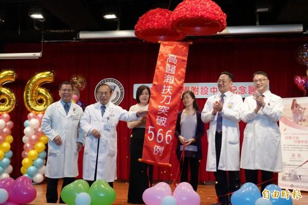 高醫完成566例無創海扶刀(HIFU)手術。(記者黃旭磊攝)