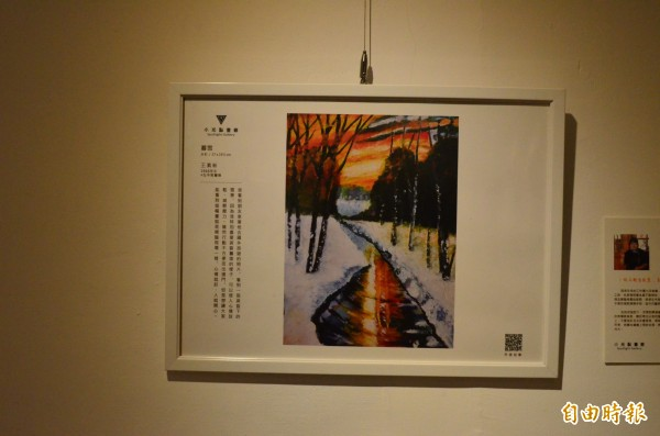 小光點畫廊今起在雲林縣府展出藝術家們作品。(記者林國賢攝)
