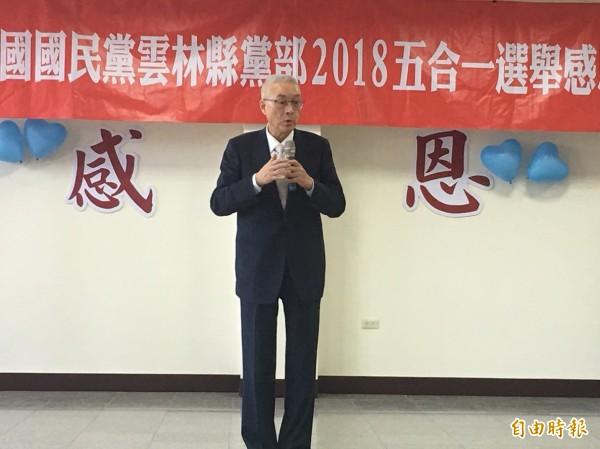 國民黨黨主席吳敦義到雲林參加感恩茶會。(記者廖淑玲攝)