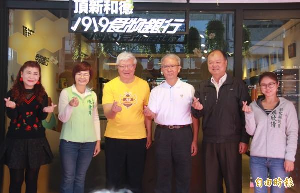 魏應充(右3)出席頂新和德基金會成立的食物銀行開幕。(記者陳冠備攝)
