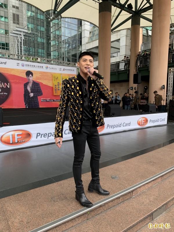 活動邀請有「越南潘瑋柏」之稱的當紅歌手阮福勝來台獻唱。(記者賴筱桐攝)